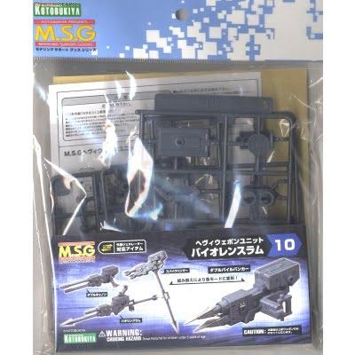 M.S.G Heavy Weapon Unit 10 Violence Ram