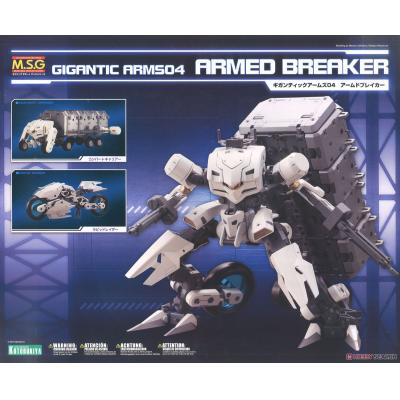 M.S.G FRAME ARMS GIGANTIC ARMS 04 ARMED BREAKER