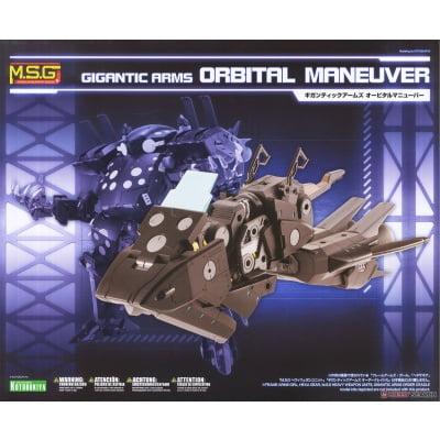 M.S.G : GIGANTIC ARMS ORBITAL MANEUVER