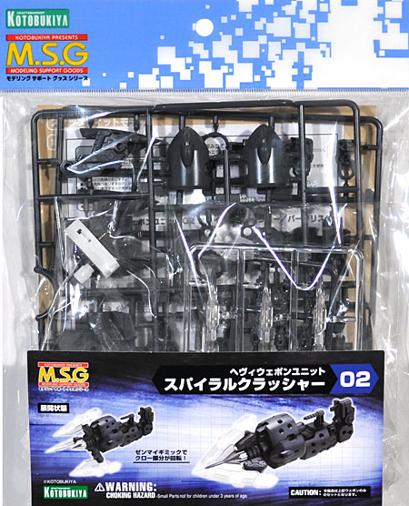 M.S.G : HEAVY WEAPON UNIT 02 SPIRAL CRUSHER