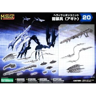 M.S.G : HEAVY WEAPON UNIT 20 DRAGON ARMS〈AGITO〉