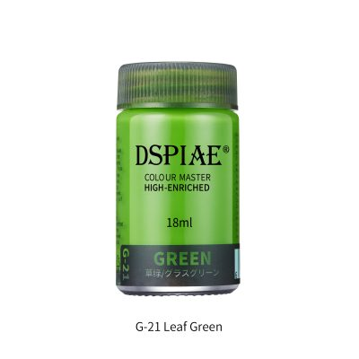 DSPIAE G-21 Green 18ml