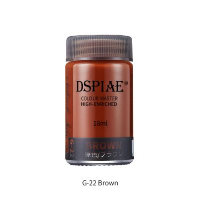 DSPIAE G-22 Brown 18ml