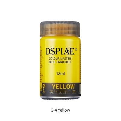 DSPIAE G-4 Yellow 18ml
