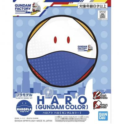Gundam Factory Yokohama Haropla [Gundam Color] box art