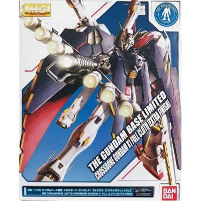 the gundam base tokyo crossbone x1 full cloth extra color