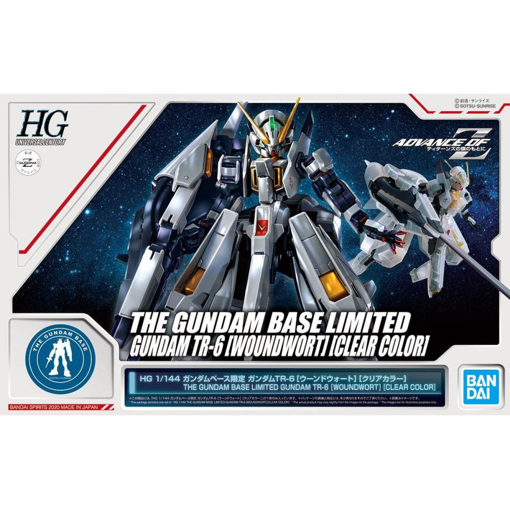 gundam base limited woundwort clear color box art