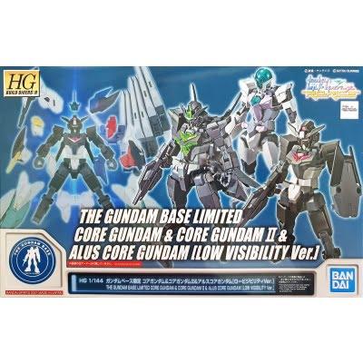 HG: 1/144 Core Gundam & Core Gundam II & Alus Core Gundam [Low Visibility Ver.] box art