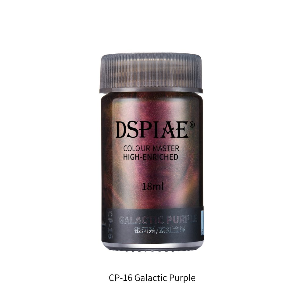 dspiae cp-16 galactic purple