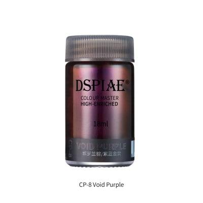 dspiae cp-8 void purple