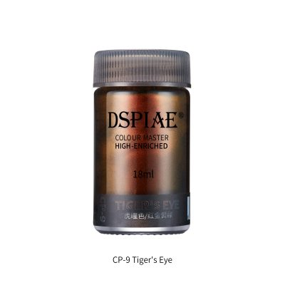 dspiae cp-9 tiger's eye
