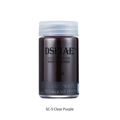 sc-5 clear purple