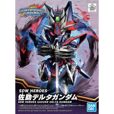 Sasuke Delta Gundam SD box art