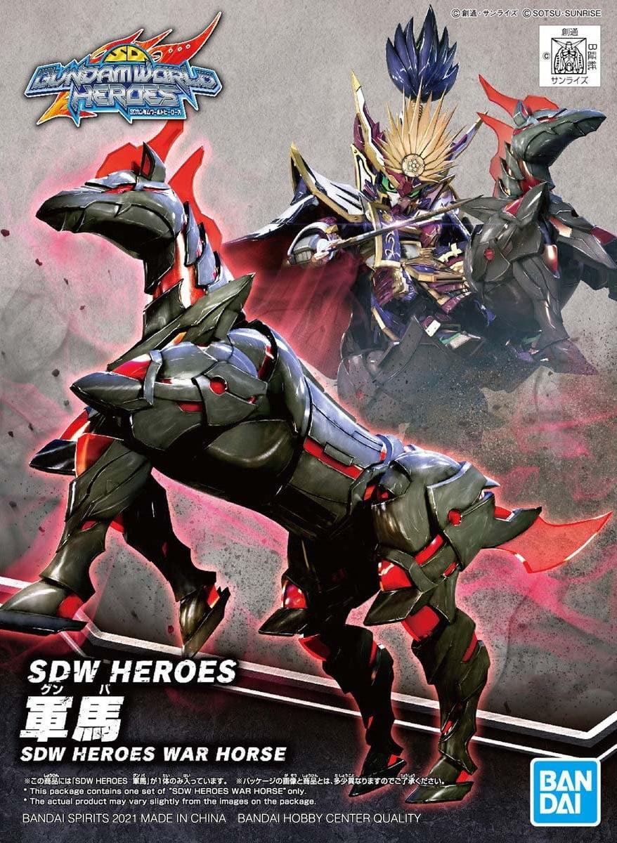 SDW HEROES WAR HORSE box art