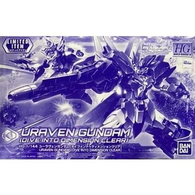 Uraven Gundam [Dive into Dimension Clear] box art