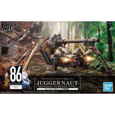 hg juggernaut general purpose box art