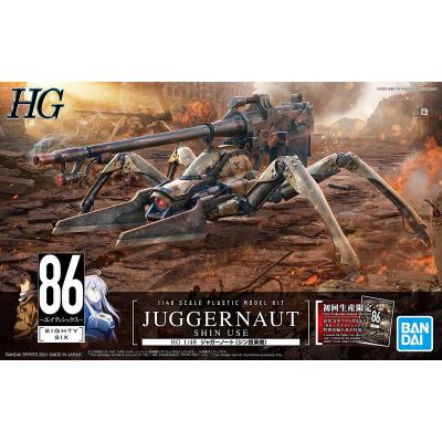 hg juggernaut shin use 1/48