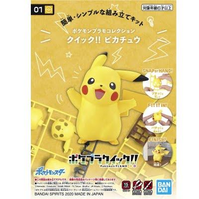 poke-quick 01 pikachu
