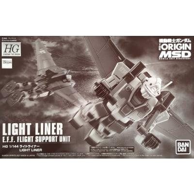 pbandai hg light liner msv box art
