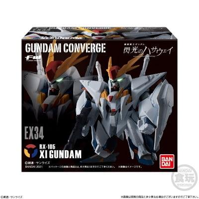 converge xi gundam box