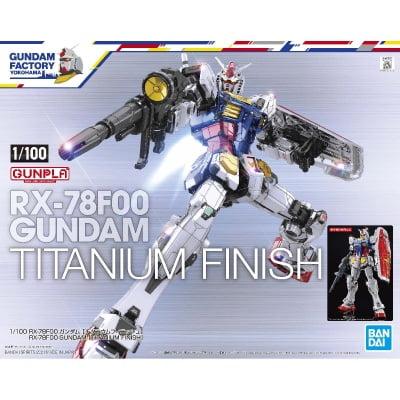 1100 RX-78F00 GUNDAM TITANIUM FINISH [Gundam Factory YOKOHAMA] box art