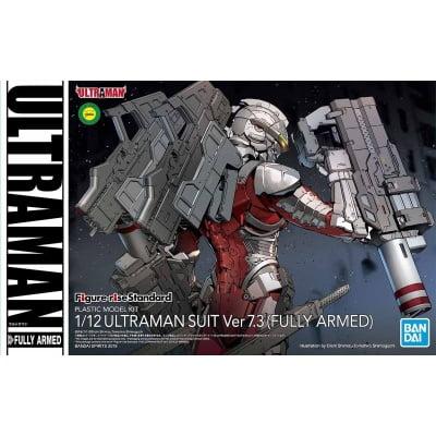 Figure-rise Standard 1/12 ULTRAMAN SUIT Ver7.3 fully armed box art