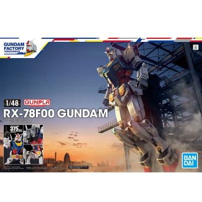 1/48 RX-78F00 GUNDAM YOKOHAMA (LIMITED) box art