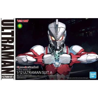 Figure-rise Standard 112 ULTRAMAN SUIT A box art