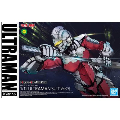 Figure-rise Standard 1/12 ULTRAMAN SUIT Ver7.5 box art