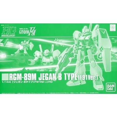HG RGM-89M JEGAN B TYPE box art