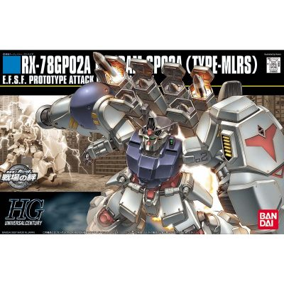 HGUC GP02A MLRS Custom box art