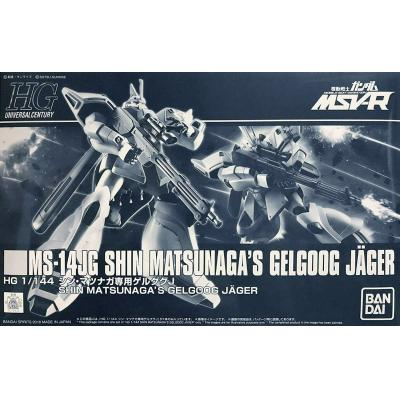 HG 1/144 SHIN MATSUNAGA'S GELGOOG JAGER box art