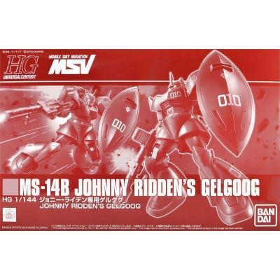 HGUC 1/144 JOHNNY RIDDEN'S GELGOOG box art