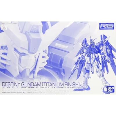 RG 1/144 DESTINY GUNDAM[TITANIUM FINISH]
