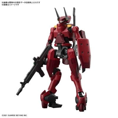 KYOUKAI SENKI 1/72 HG New Ren