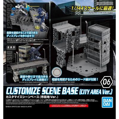 30MM CUSTOMIZE SCENE BASE 06 (CITY AERA VER.)