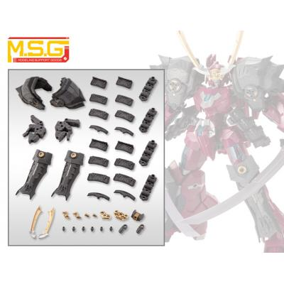 M.S.G MECHA SUPPLY 23 EXPANSION ARMOR TYPE F