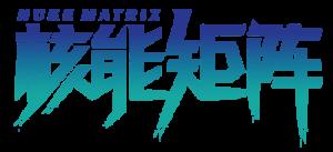 Nuke Matrix