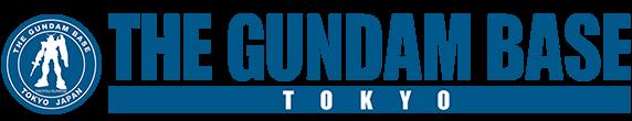 The Gundam Base