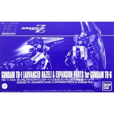 HGUC 1/144 GUNDAM TR-1 (ADVANCED HAZEL) & EXPANSION PARTS FOR GUNDAM TR-6